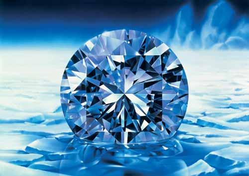 diamant stein